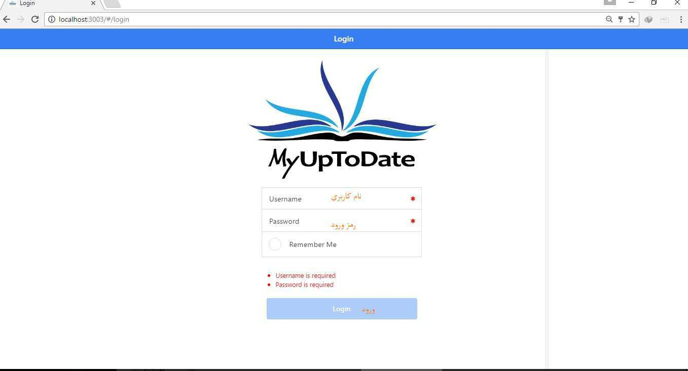 amozesh desktop myuptopdate (1)